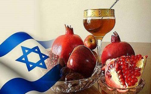 НГ в Израиле.jpg